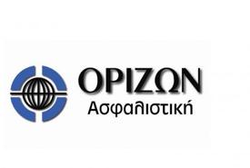 asfal_orizon