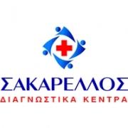 logo-arthra
